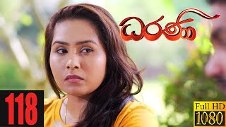 Dharani | Episode 118 25th February 2021 Thumbnail