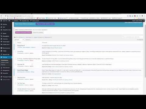 The7 v 7.3.2 - Адаптивная Многоцелевая Тема WordPress