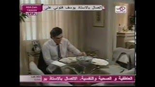 مسلسل غوادلوبي ح 67