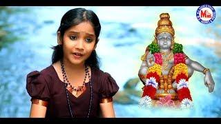 సూపర్ హిట్ అయ్యప్ప భక్తి పాట | Ayyappa Dhinthaka | Ayyappa Devotional Video Song Telugu