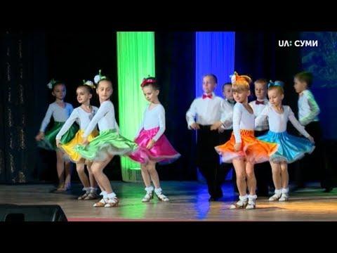 UA:СУМИ: Сумська школа №12 влаштувала благодійний вечір
