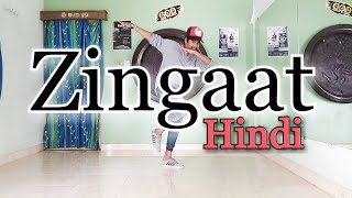 Zingaat Hindi | Dhadak | Ishaan & Janhvi | Ajay - Atul | Dance Video | Choreography Prem kushwah