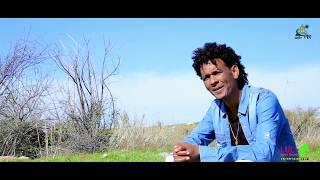 Kuflom Ykealo【tblena'la - ትብለና'ላ 】 New Eritrean music 2017  LUL HABESHA