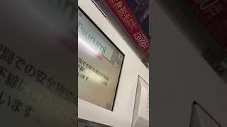 日本の鉄道 JR京浜東北線 鶴見駅