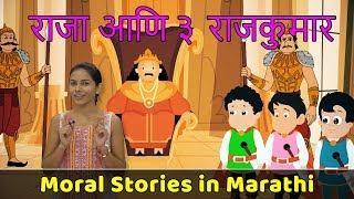 Pebbles Marathi | الكويت VLIP LV