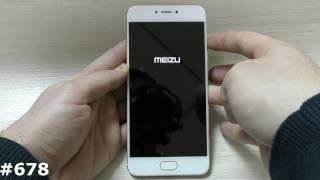 Hard Reset Meizu Pro 6 и Как включить Отладку по USB на Meizu(, 2017-03-08T10:00:02.000Z)