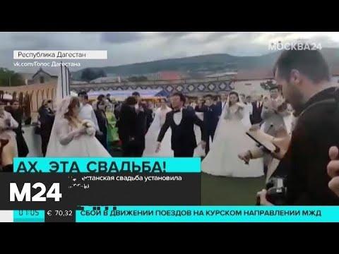 Актуальные новости России и мира за 30 сентября - Москва 24