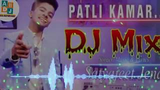 Satyajeet Jena Latest Love Mix Song | Patli Kamar Teri Tirchi Nigahen Dj Remix 2019  By All Dj Music