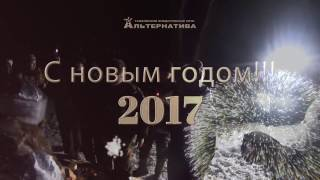видео Встреча Нового года в лесу.