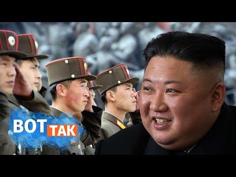 Ким Чен Ын расстрелял дипломатов из-за Трампа / Вот так
