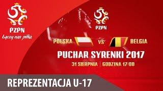 Польша до 17 : Бельгия до 17
