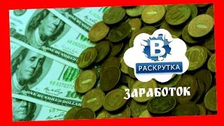 Стабильный доход в Одноклассниках. Только проверенный и реальный заработок в интернете