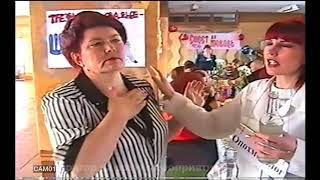 Свадьба Мининых_ 24. 04. 2004.