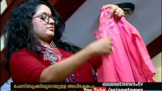 Kavya Madhavan to file complaint against online portals defaming