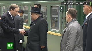 كيم جونغ أون يصل روسيا في قطاره المصفح للقاء بوتين | البوابة
