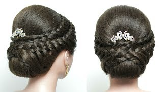 Easy Wedding Updo With Braids. Bridal Hairstyle For Long Hair Tutorial