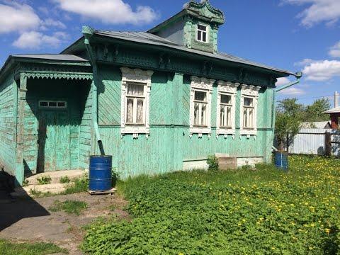 Продажа Дома в городе Павлово Нижегородской области