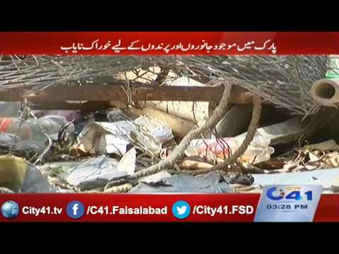 41 Breaking : Faisalabad , Wilde park administration failure