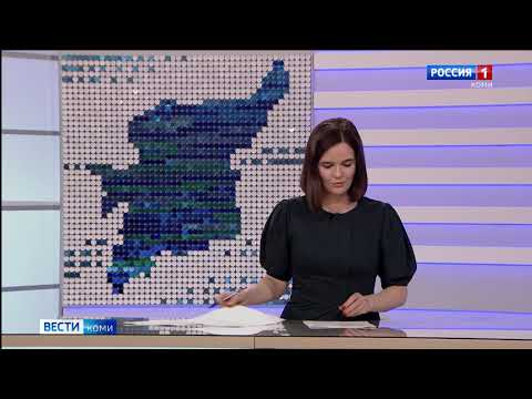 Вести-Коми 18.02.2020