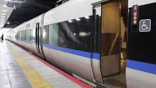 【鉄道動画】486 JR京都線 683系 特急サンダーバード24号 新大阪駅 発車