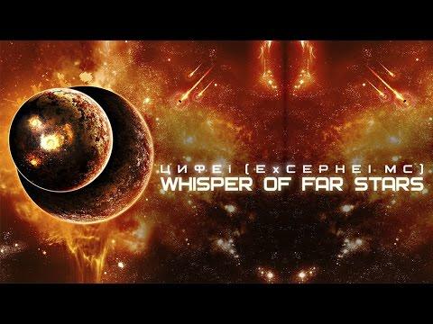 Epic Cinematic Music | For space flight - Best futuristic music (fl studio)