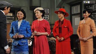戦争が終わり、宝塚大劇場が歌劇団のもとに戻って来た。大劇場の再開と...