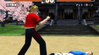 3D Kakutou Tsukuru 2 Longplay HD PS2