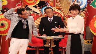 女優の中山忍が、19日に放送されたフジテレビ系バラエティ番組『梅沢富...