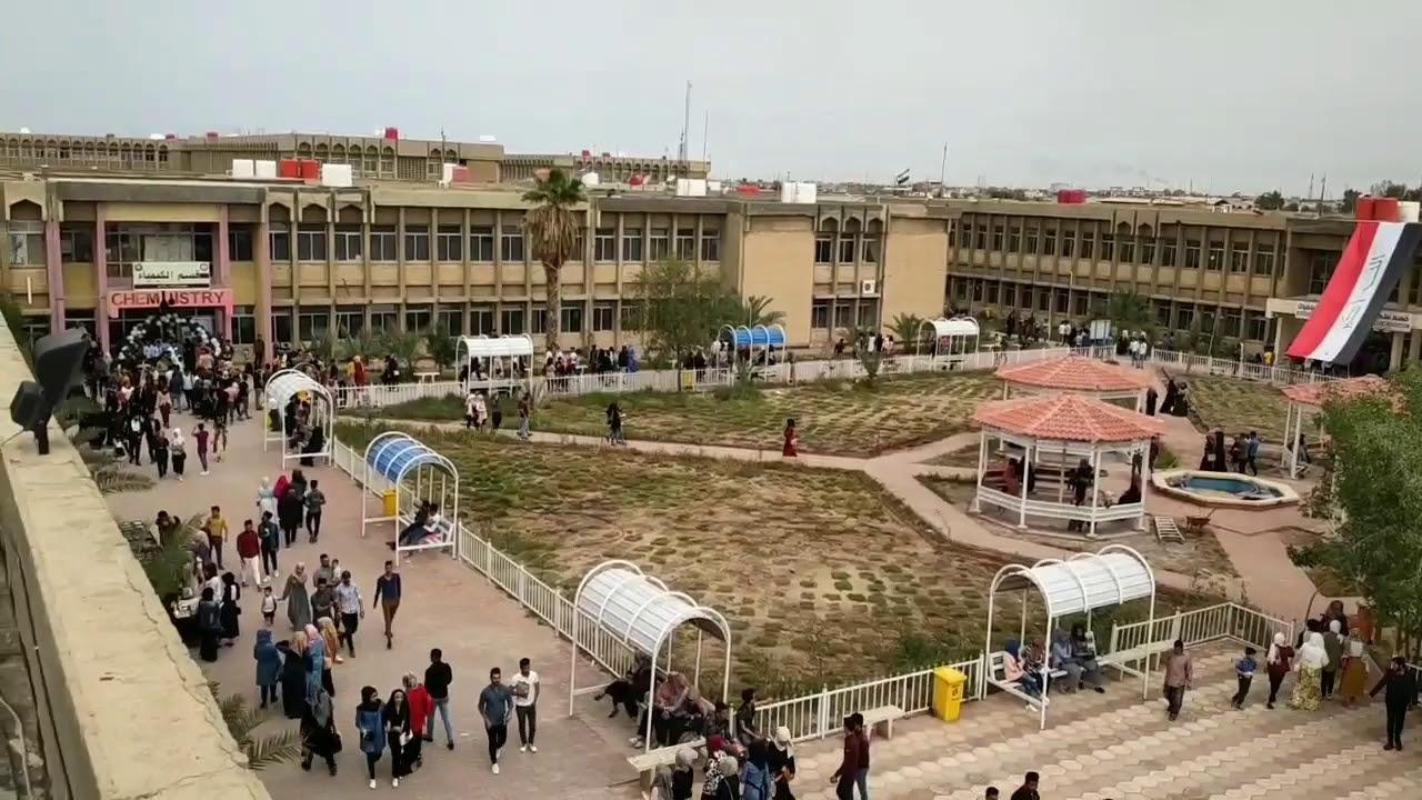احتفالية كلية العلوم بعيد تأسيس جامعة البصرة - YouTube