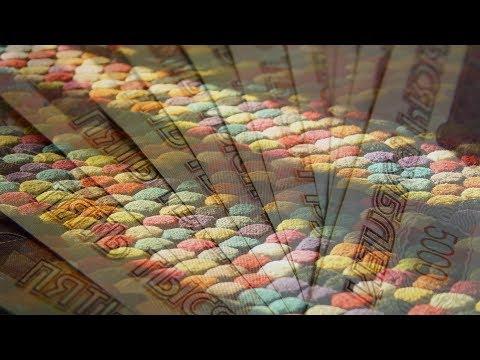 Стихи на свадьбу к подарку в виде денежного ковра
