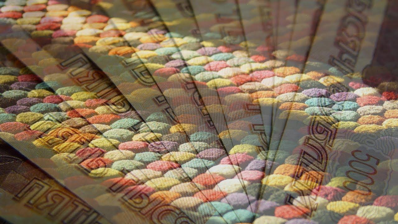 бывают поздравление на свадьбу к ковру с деньгами оборин значительную