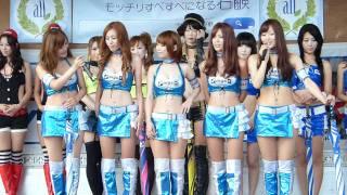 2011 S耐久岡山 イングスレースクイーン 水野菜々子さん 上原優子さん ...