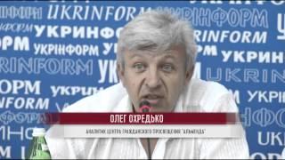 Недетский квест. Путь крымского школьника – чиновникам