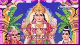 जय लक्ष्मी रमना | Jai Lakshmi Ramana | Lakshmi Bhajan | Lakshmi Ramana Aarti