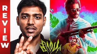 Simba Review By Maathevan