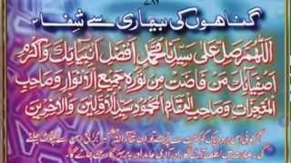 Bilal Raza Razavi - Allahu Rabbu Mohammadin Salla Alai Wa Sallama - New Durood Nasheed Naat