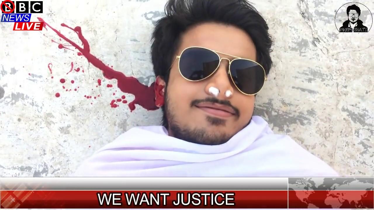 KHOONI SINGER DHINCHAK POOJA || सबसे खतरनाक वीडियो || PREM BHATI