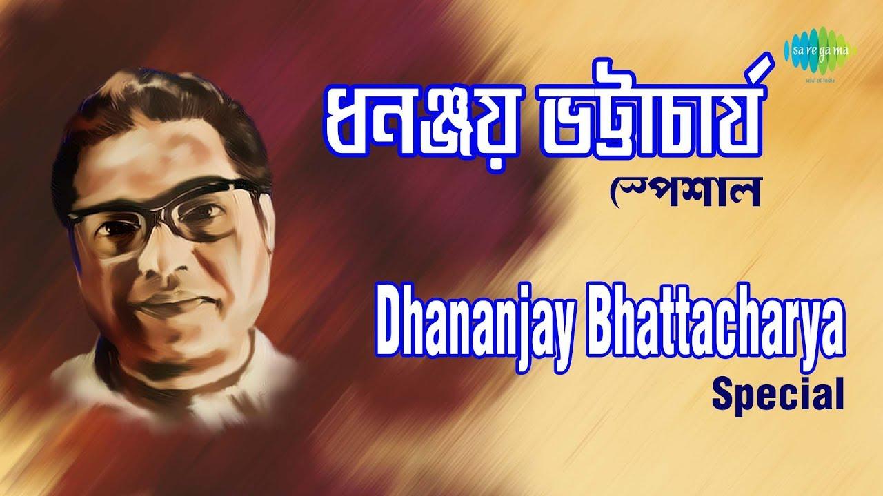 Weekend Classics Radio Show Dhananjay Bhattacharya | ধনঞ্জয় ভট্টাচার্য |  Kichhu Galpo, Kichhu Gaan - Музыка для Машины