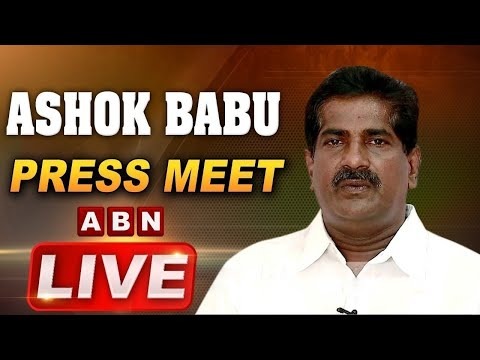 LIVE:  TDP Leader Ashok Babu Press Meet || ABN LIVE teluguvoice