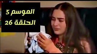 مسلسل زهرة القصر الجزء الخامس الحلقة 26 مترجم Hd Youtube