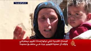 اتهامات لأكراد سوريا بتهجير العرب والتركمان