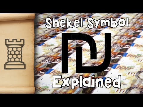 New Israeli Shekel Symbol Explained