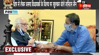 वर्तमान हालात में Gehlot सरकार नहीं गिर सकती : Justice Pana Chand Jain | Exclusive