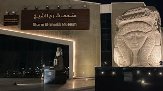 Первый музей на Южном Синае египетского искусства Коллекция фараонов Шарм эль шейх