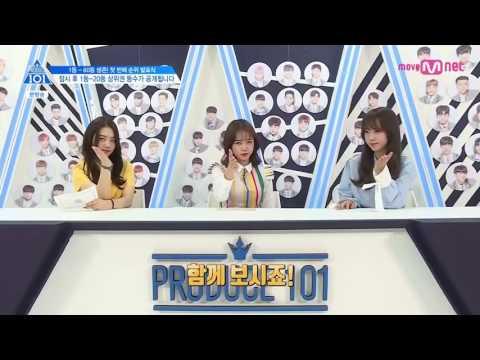 Produce 101 Season 5 Hidden Ghost Prank PartII