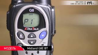 Відеоогляд переносних рацій Midland G8/G8E BT/G9