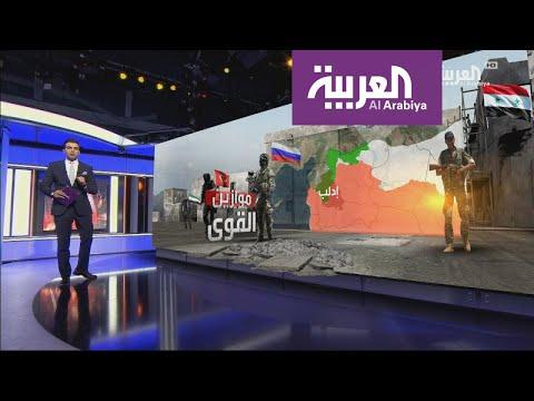 كيف تبدو موازيين القوى في الخريطة العسكرية لـ إدلب؟  - نشر قبل 7 ساعة