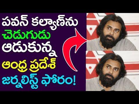 Andhra Pradesh Journalist Forum Attack On Pawan Kalyan | Take One Media | Sri Reddy | Film Chamber