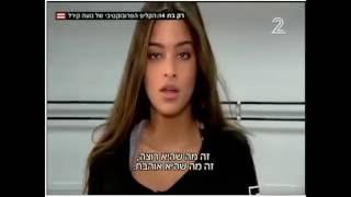 נועה קירל חדשות ערוץ 2   טל הנדלסמן מנטור במאי וכוריאוגרף   #קילר #מדברים הפריצה תקציר