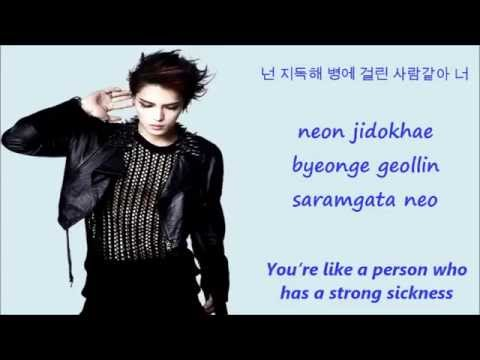 Jaejoong Mine[Han+Rom+Eng Lyrics]